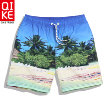 Buy Men's Board shorts men surfing Hawaii beach summer swim shorts mens bathing suit male packets plus quick drying joggers gym A4 for $12.75 in AliExpress store