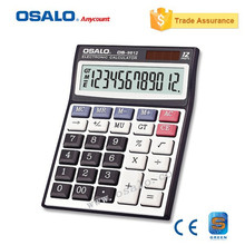 OSALO OS-9812VC Colorful Office Electronic Calculator Large Display Solar Power Handheld Computer as Stationery Supplier Gift(China)