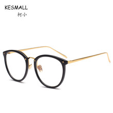 KESMALL New Prescription Diopter Glasses High Quality Eyewear Men Women Spectacle Frame With Myopia Lens Gafas De Lectura XN582P(China)