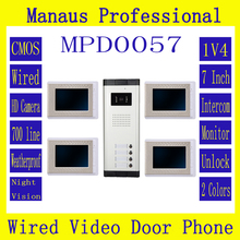 Professional Smart Home 7 inch Screen Video Intercom Phone,One to Four Video Doorphone Kit Configuration D57b