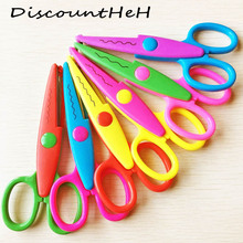 1 pcs Lace Scissors Metal Plastic DIY Scrapbooking Photo Scissors For Kids Scrapbook Handmade School Escolar Papelaria(China)