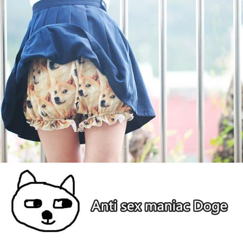Shiba Inu Doge animal anime cartoon creative toy Anti sex maniac underwear Pumpkin /pants /drawers humor gift kawai drama queen<br><br>Aliexpress