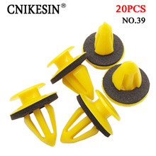 CNIKESIN 20PCS Auto Refit parts Car Door Decorative board Liner Panel Fasteners Plastic fixed Clips for Benz VW Volkswagen golf