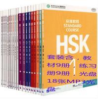 hsk standard course 1 workbook