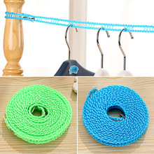 Long Adjustable Nylon Outdoor Anti Slip Slide Drying Dresses Clothes Hanger Clothesline Rope Line Cord String Camping Travel