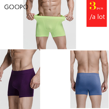 3 Pcs Boxers Bamboo Fiber Underwear Shorts The Crotch of Copper Line Flat Foot Breathable Antibacterial Underpants for Men(China)