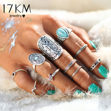 17KM Retro Pattern Mix Finger Midi Ring Sets 2017 Vintage Unicorn Steampunk Knuckle Rings for Women Man Boho Jewelry 10PCS/Set(China)