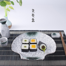 10 inch shell plate and flat plate tray Japanese wind cold dish dessert plate creative cuisine sashimi dishes(China)