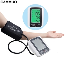 Fully Digital LCD Automatic Wrist Blood Pressure Monitor Pulse Upper Arm Portable Meter Sphygmomanometer with Voice Blacklight(China)