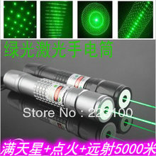 JSHFEI  200mW focusable green laser flashlight laser torch WHOLESALE LAZER