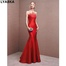 Evening Dress Abendkleider 2017 Design Cheap Red Mermaid Prom Dress Satin With Appliques Evening Dresses Long Robe De Soiree