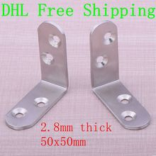 High Quality 50x50mm 4 Holes Stainless Steel Metal Support Brackets 90 Angle Corner Brackets for Jewelry Box Feet 50pcs/lot