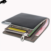 New Fashion ID Credit Card Holder Coin purse zipper wallet men PU+leather male purse wallet women short trifold Wholesale Price