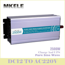 High Quality MKP2500-122-C 2500W Pure Sine Wave Car Inverter 12v 220v Power Design With Charger Digital Display Converter China(China)
