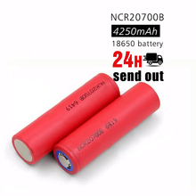 1pcs NCR20700B original 4250mAh 20A 3.6V for SANYO li-lon 18650 20700 battery high rate Rechargeable for electronic cigarette(China)