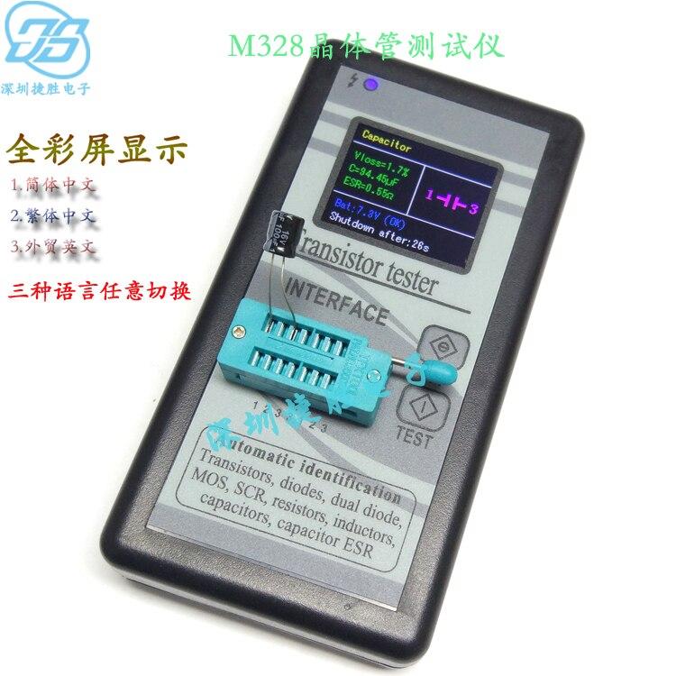 Color graphic display M328 transistor tester resistance inductance capacitance meter ESR meter table table<br>