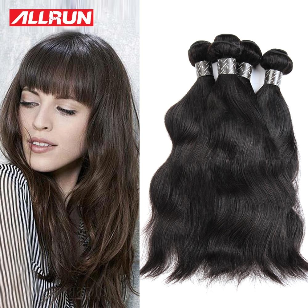 Malaysian Virgin Hair 4 Bundles Natural Wave Human Hair Bundles 7A Unprocessed Virgin Hair Allrun Malaysian Hair Natural Wave<br><br>Aliexpress