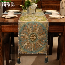 Fashion Linen Jacquard weave diamond green table runner Table flag Placemat Tea table cover towel(China)