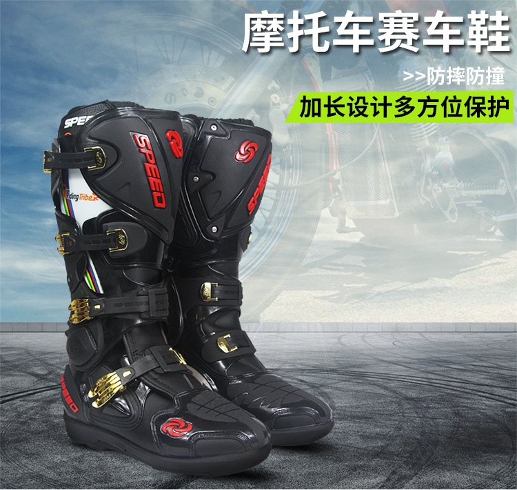 Speed Motocross Bottes Chaussures Cuir Biker Bikers Moto Pro Acheter x41qwSII