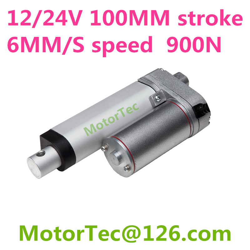 12V 100m 4inch adjustable stroke 900N 90KG 198LBS load industry heavy duty electric linear actuator hot sell<br>
