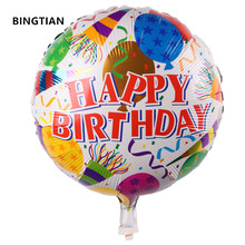BINGTIAN The new 18-inch round Happy Birthday balloons holiday party decoration balloon toys for children wholesale(China)