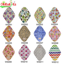 Ohbabyka reusable washable cotton sanitary napkin female sanitary napkin(China)