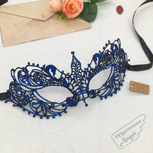 Mysterious Angel Lace Mask Halloween Party Sexy Mask Lace Mask Masquerade Mask gold silver Dress Venetian Carnival free shipping