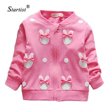 Startist Baby Girls Coat 2017 Newest Spring Bow Baby Outerwear Children Clothes Autumn Cartoon Lovely Rabbit Girls Clothes 1-4