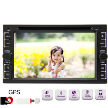 Win8 USB MP5 PC GPS Map Car DVD Double Din Touch Screen Autoradio Internet 3D Radio Navigator Stereo FM AM CD 3G Modem