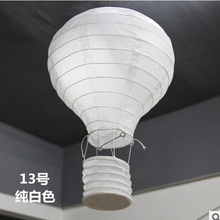 1pc 12inch 30cm Rainbow Hot Air Balloon Paper Lantern Wedding Decoration Children's Bedroom Hanging Birthday Party Decorations