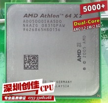 AMD CPU Athlon 64 X2 5000+ 2.6GHz AM2 940pin Dual-Core Processor desktop cpu scattered piece(China)