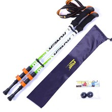 carbon fiber trekking poles 1pc Speed lock telescopic steel baton nordic walking stick for camping equipment(China)
