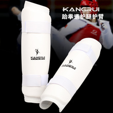 2016 Good Artificial leather white S-L Size taekwondo shin elbow guards popular style kangrui leg and arm protective guards(China)