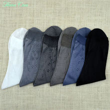 10 Pairs Lots Mens Breathable Bamboo Charcoal Socks Men Casual Sheer Dress Sock 102