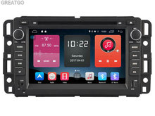 Android 6.0 CAR Audio DVD player FOR Saturn Outlook 07-09/Vu 08-09 gps car Multimedia head device receiver support 4G BT WIFI(China)
