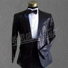Men clothing Free shopping leopard Korean version of the influx of men singer lager size sequins stage performance suits / S-3XL