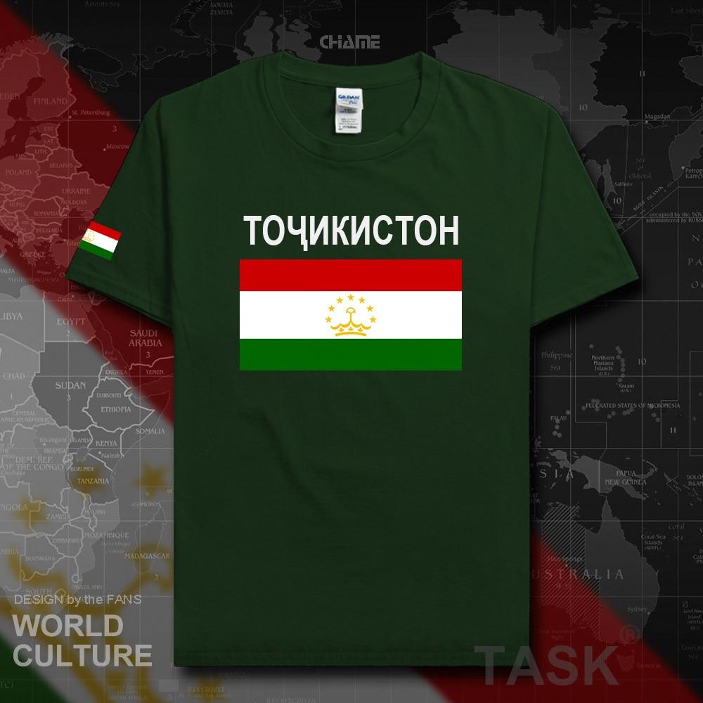 HNat_Tajikistan02_T01forestgreen