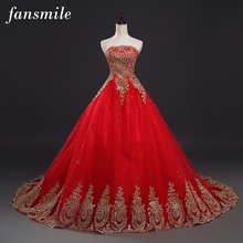 Fansmile 2017 Free Shipping Vintage Lace Red Wedding Dresses Long Train Plus Size Ball Gown Robe de Mariee Cheap FSM-118T(China)