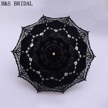Parasol Shower-Umbrella Lace Victorian Vintage Black Wedding White for H--S Opening Manual