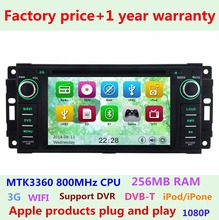 Touch Screen Car DVD Player For Jeep Commander Grand Cherokee Compass Wrangler Unlimited DODGE Caliber Radio Ipod GPS Navigation