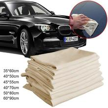 Auto Care Natural Chamois Leather Car Cleaning Cloth Leather Wash Suede Absorbent Quick Dry Towel Streak Free Lint Free