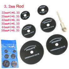 High Quality 7pcs 3.2mm HSS Circular Saw Blade Rotary Tool Woodworking Cutting Disc Cut Off Wheel Power Tool
