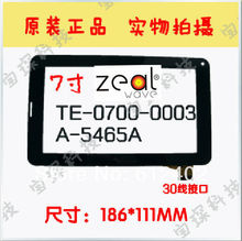 "7"" 7 INCH mtk6575 TABLE touch screen handwritten PHONE CALL screen:TE-0700-0003 A-5465A  Free shipping+TRACKING NO"