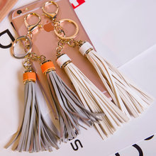 Cute Tassel keychain Multicolor Handmade Synthetic Double Tassels Bag Bugs Car Ornaments Charm Women Gift Chains Bag Accessories