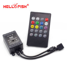 Hello Fish 75W led music controller DC12V  IR wireless controller LED Music Sound Control for RGB LED Strips