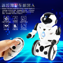 New Hot Kib Balance Robots Charging Remote Control Robot Intelligent Electric Robot Can Be Used To Load Balance Dancing Gift(China)