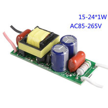 LED Driver Dimming Power for bulb lamp 15W 18W 24W panel light built-in power supply Silicon controlled 10pcs(China)