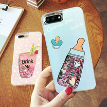 Buy Pacifier Bottle Quicksand Case iphone 7 8 Cases Fundas Dynamic Liquid Glitter Phone Cover Iphone 6 6s 7 8 Plus Coque for $2.85 in AliExpress store