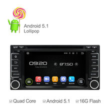 Quad Core Android 5.1 Car DVD Player For Subaru Forester Impreza 2008 2009 2010 2011 with GPS   Radio Bluetooth Navigation