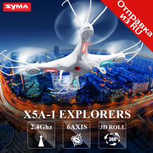 SYMA X5A-1 Drone Quadcopter without Camera 2.4G 4CH 6 Axis Shatterproof RC Drone RC Helicopter High Quality Kids Toys Gift